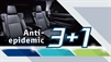 Anti-epidemic 3+1 (Flash Sales)
